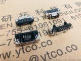 伺服器14p直插型SCSI插座 YTCO