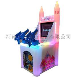 城堡大戰機器人遊戲機 遊樂場投幣電玩設備