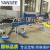 鈑金加工廠專用板材搬運機鐳射切割機不鏽鋼板材吸吊機