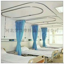 供应衡水医用椭圆型输液轨道 病房隔帘轨道