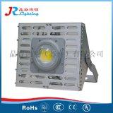 移动灯塔照明灯具JR303 防震型投光灯