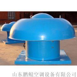 玻璃钢离心式屋顶风机厂家-价格-品牌-安装报价