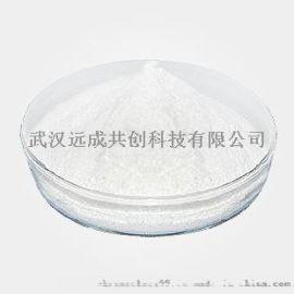 厂家直销蒙脱石1319-93-0现货供应价格优惠质量保证
