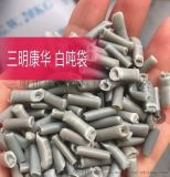 福建再生塑料厂家长期销售PE, PP颗粒