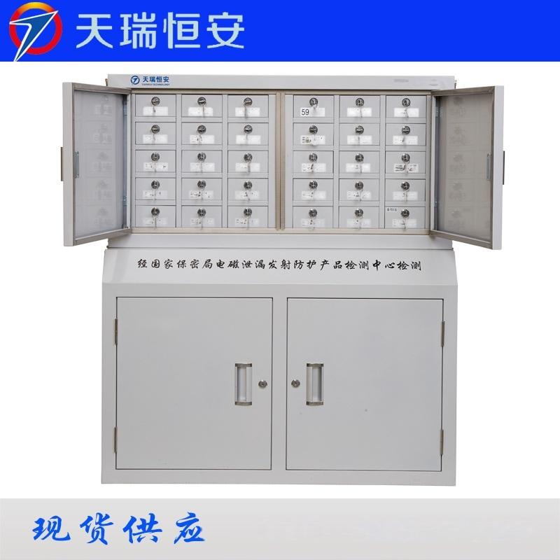 现货供应|30格手机信号屏蔽柜生产厂家|天瑞恒安
