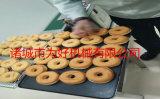 面包甜甜圈油炸机 刮渣式油炸机