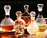 高檔葡萄酒瓶 紅酒瓶空瓶子 裝飾玻璃洋酒瓶白酒瓶空酒瓶,自釀酒包裝瓶
