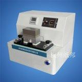 ZB-MC20電動摩擦脫色試驗機
