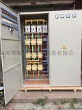 专业变频控制柜生产厂家