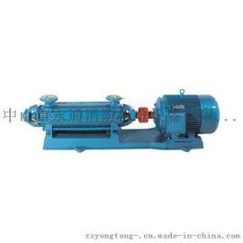 DG6-25x3卧式多级锅炉给水泵
