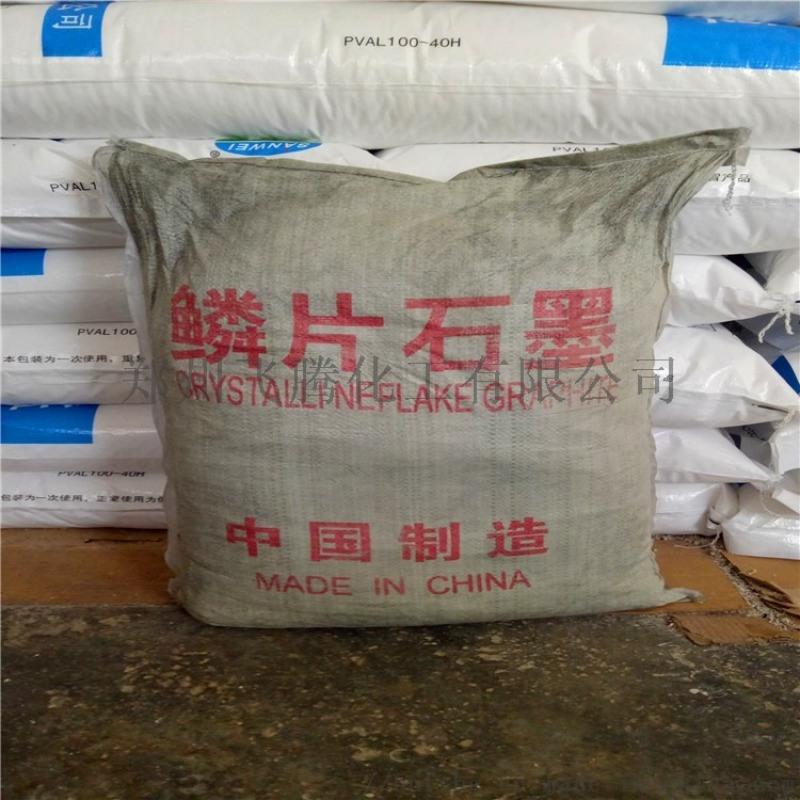 厂家直销鳞片石墨 固体润滑剂 金属 钢筋拉丝剂
