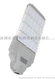 好恒照明专业生产制造200W LED模组路灯 厂家直销 质保五年 高光效灯珠 台湾明纬电源