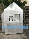 德普龙非标异型铝单板-2.0厚造型铝单板设计加工