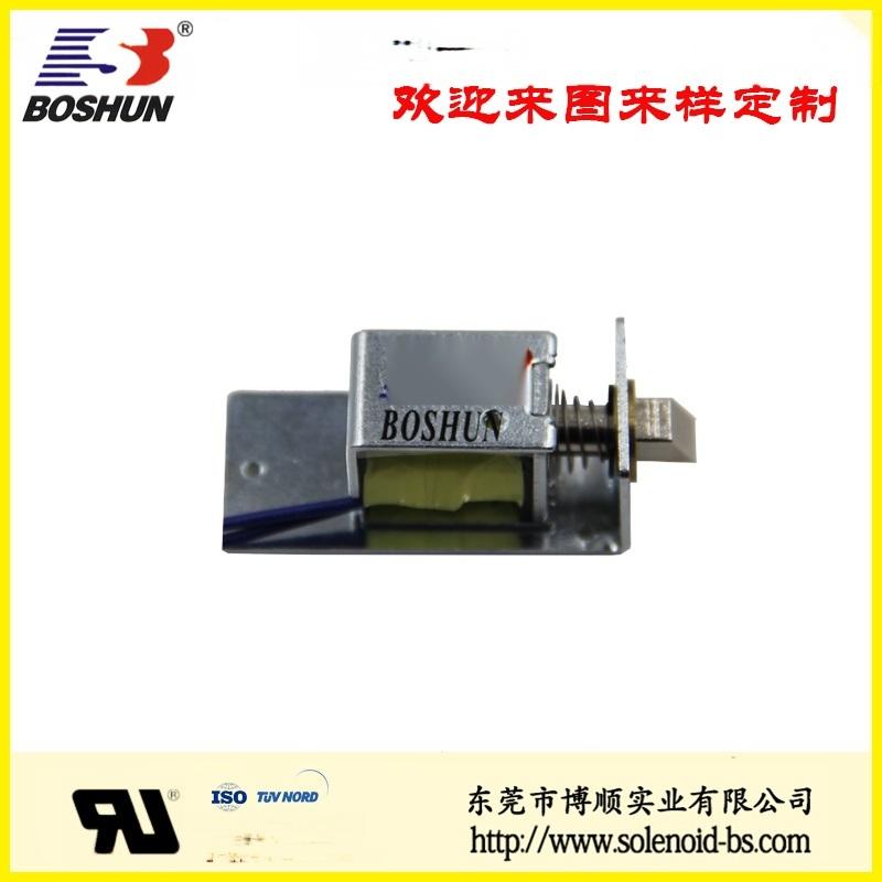 储物柜电磁锁  BS-0520L-125