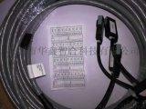 华为FA16用户电缆16路20米64芯