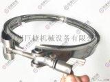 温州产304不锈钢双备卡箍/V型槽卡箍