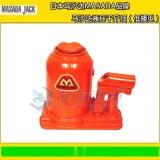 MHB-10馬沙達液壓千斤頂,日本MASADA品牌