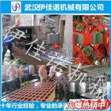 伊佳诺YJN-YX供应全自动盒装鸭血灌装封口机