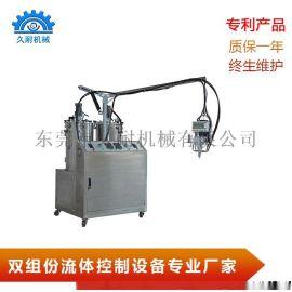 久耐机械厂家小型聚氨酯发泡机