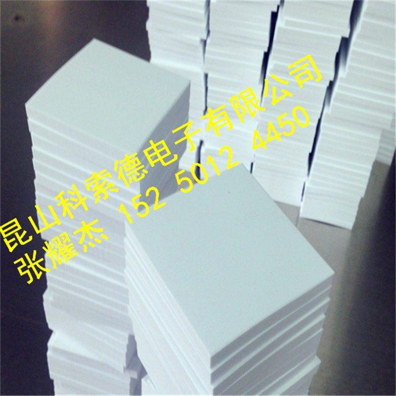 镇江EVA泡棉垫圈、白色EVA泡棉、EVA泡棉加工