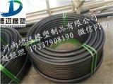 地源熱泵PE管廠家 中央空調專用PE管