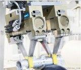 上海莘默廠家批發TWIFLEX-0150推進器  P/N:7200854