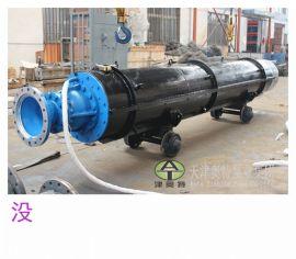 洪水排涝大型潜水电泵_880方高压矿用泵