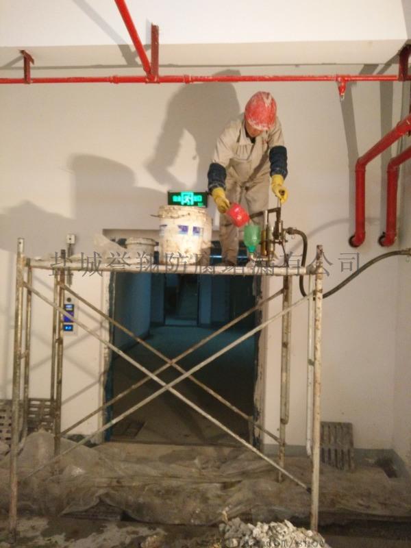 地下室伸缩缝堵漏公司 地下室伸缩缝堵漏价格 地下室伸缩缝堵漏施工