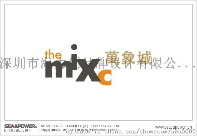 画册设计公司,平面设计,品牌设计公司,标志设计公司
