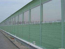 海南玻璃钢声屏障,海南亚克力隔音墙,桥梁隔音板
