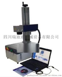 成都便携式激光打标机 配笔记本电脑操作方便