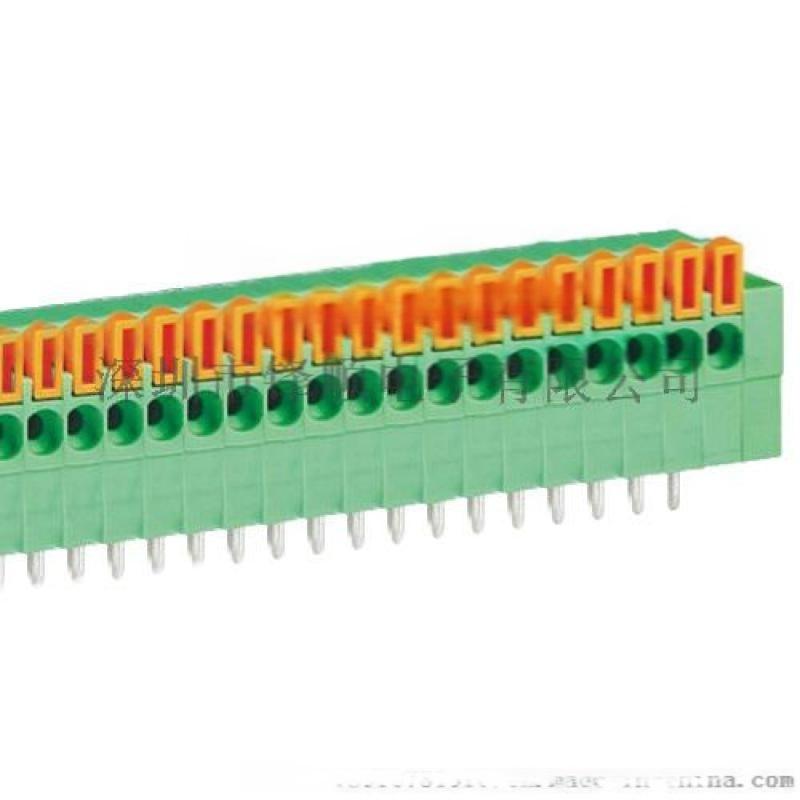 FS141-2.54接线端子 PCB焊接连接器