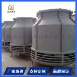 供应中大圆形冷却塔 玻璃钢逆流凉水塔