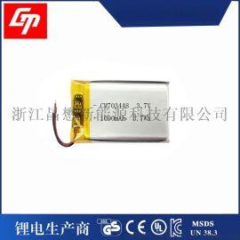 3.7v聚合物**电池703448 1000mAh蓝牙音箱充电**电池