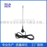 4G吸盘天线|4G通讯天线|LTE外置4G吸盘天线