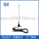 4G吸盤天線|4G通訊天線|LTE外置4G吸盤天線