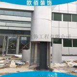2毫米厚银灰色包柱子铝单板 2.5毫米厚圆柱子装饰闪银铝单板