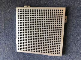 厂家定做铝单板,冲孔铝单板