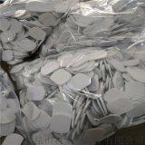 苏州环保EVA泡棉胶垫 高弹性CR泡棉 、