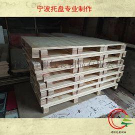 专业加工木托盘,木箱,大型机械包装,五金配件