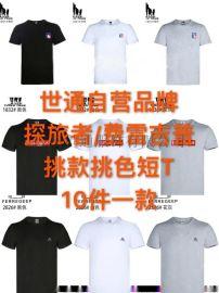 广州**的服装尾货市场在哪里