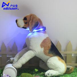 宠物用品发光项圈 led充电防水项圈外贸亚马逊爆款