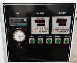 上海丙林电子科技厌氧培养箱