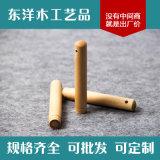 化妝刷木柄 木手柄 實木手柄 通孔木手柄 可定製