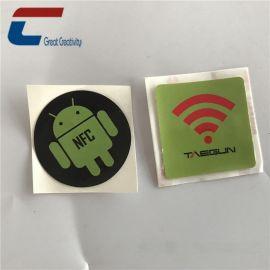 深圳rfid电子标签厂家生产 nfc标签 高频电子标签 不干胶标签 智能电子货架标签 射频标签