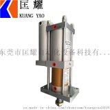 气液增压缸气动增压缸标准型增压缸普通增压缸