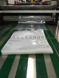 成都抽真空包装用尼龙共挤袋定做塑料消泡剂真空包装