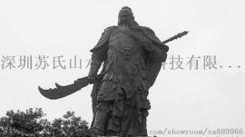 雕塑 摩崖 雕刻假山 假山雕塑 雕塑假山 景观雕塑