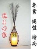 中式藝術竹燈