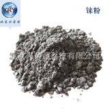 超细铼粉2μm高纯金属铼粉99.99Re铼厂家